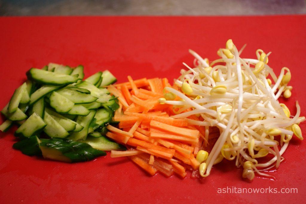 生姜風味の三色ナムルの作り方1