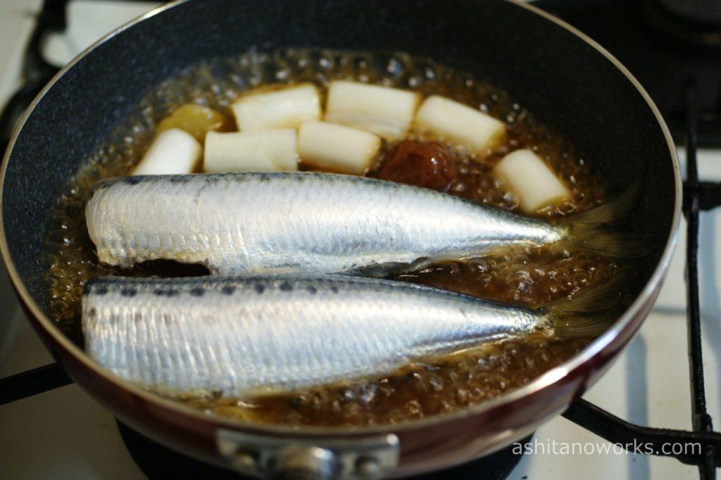 いわし(鰯)と長ネギの梅煮の作り方2