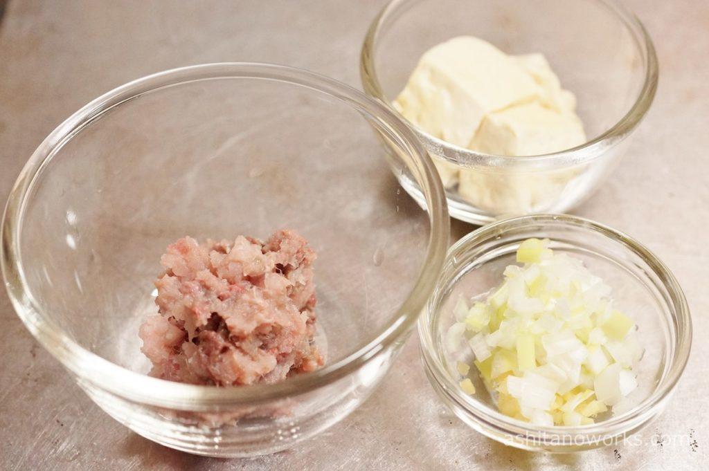 いわしと豆腐のハンバーグの作り方1